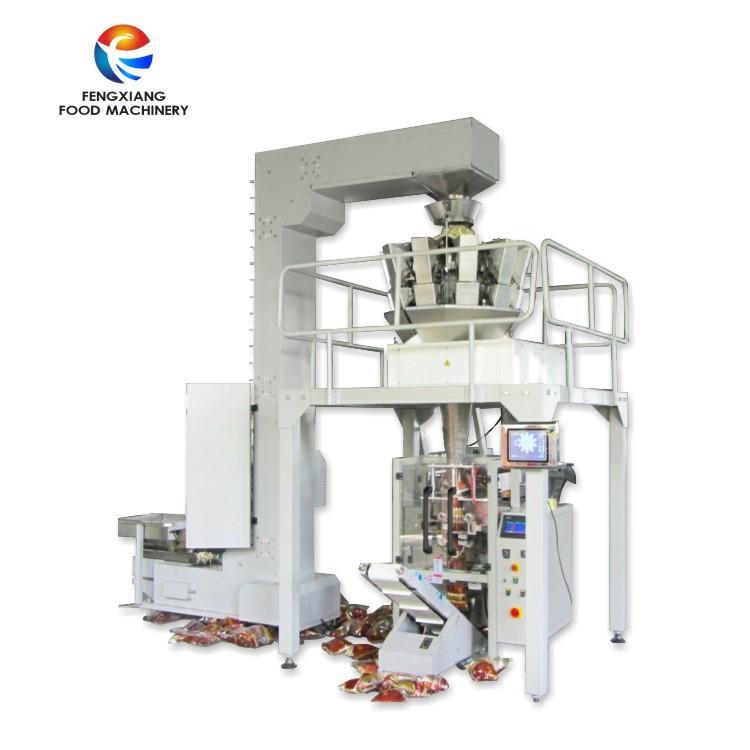 DXD-420C 全自动称重包装系统 2