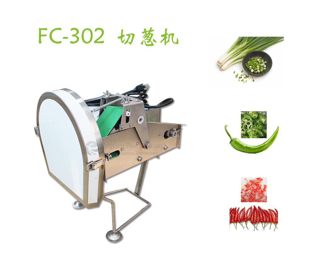 FC-302 切葱机 切葱花机  5
