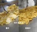 FC-312A 球茎类切菜机 6