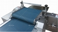 FGB-193鱿鱼切片机