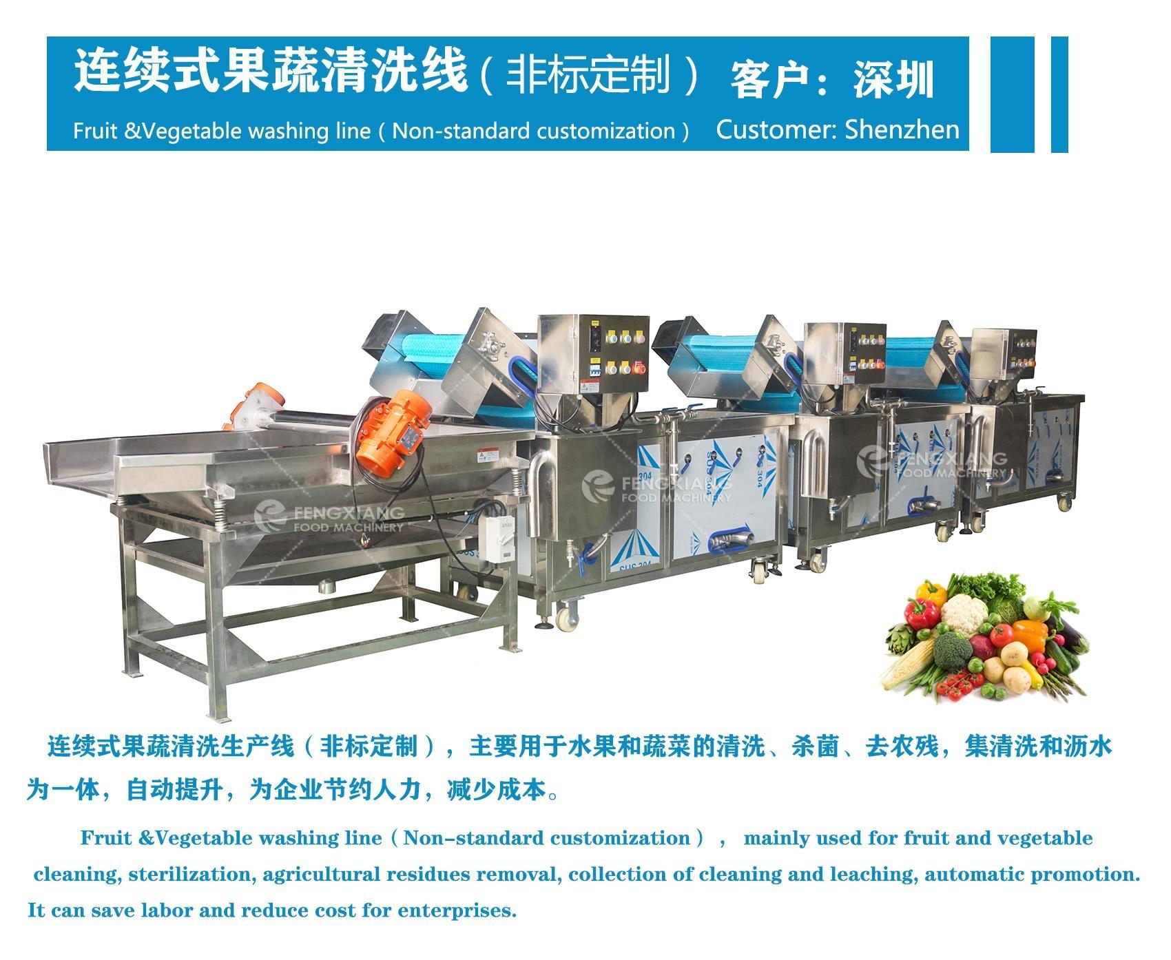 深圳客户连续式非标定制清洗线