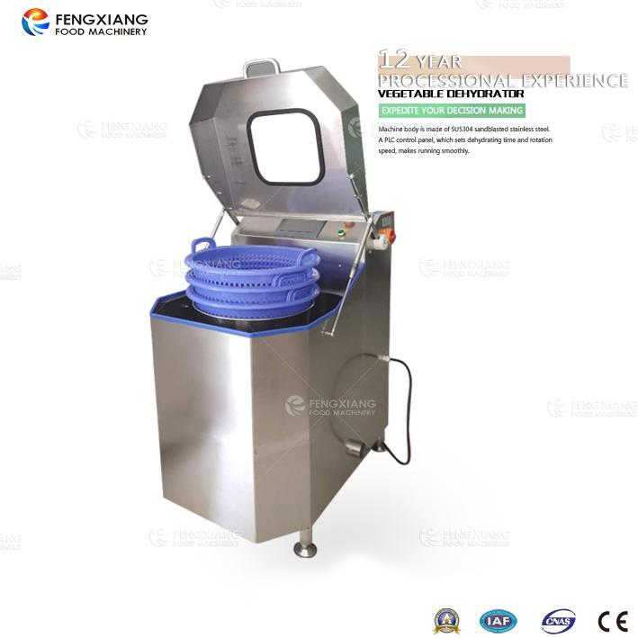 FZHS-15 萝筐式蔬菜脱水机 变频控制 2