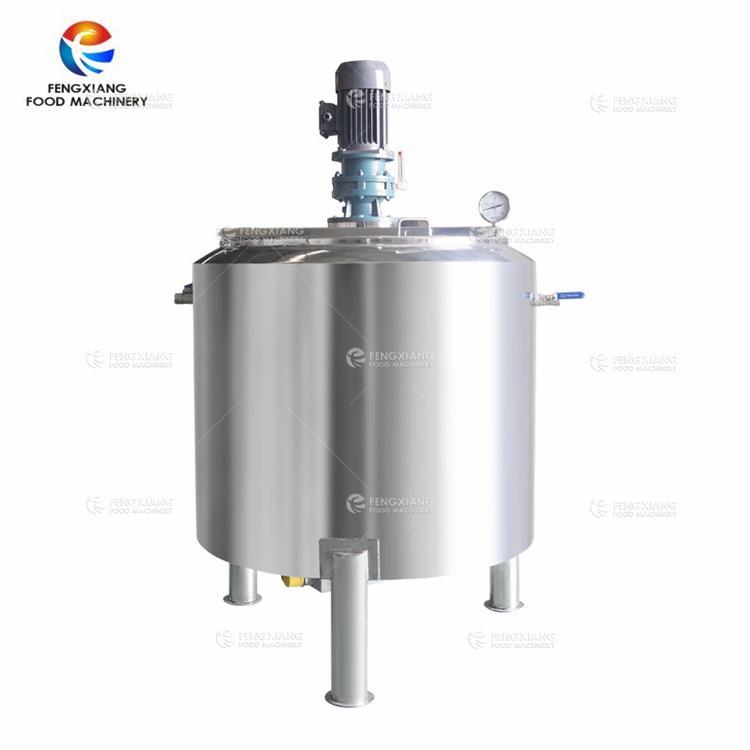 不锈钢液体混合搅拌机器罐 1