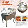 ZB-25 Floor Type Meat Chopper Mixer Meat Bowl Cutter Chopping Machine