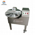 ZB-25 Floor Type Meat Chopper Mixer Meat Bowl Cutter Chopping Machine