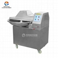 ZB-40 Large Electric Multifunction Food Bowl Chopper Mixer Machine for Meat Vege