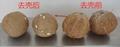 Semi-automatic Coconut Husk Removing Hard Shell Peeling Dehusking Shelling Machi