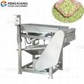 DPL-300 毛豆剥壳机 豆类去壳机