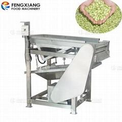 DPL-300 Edamame Shelling Machine