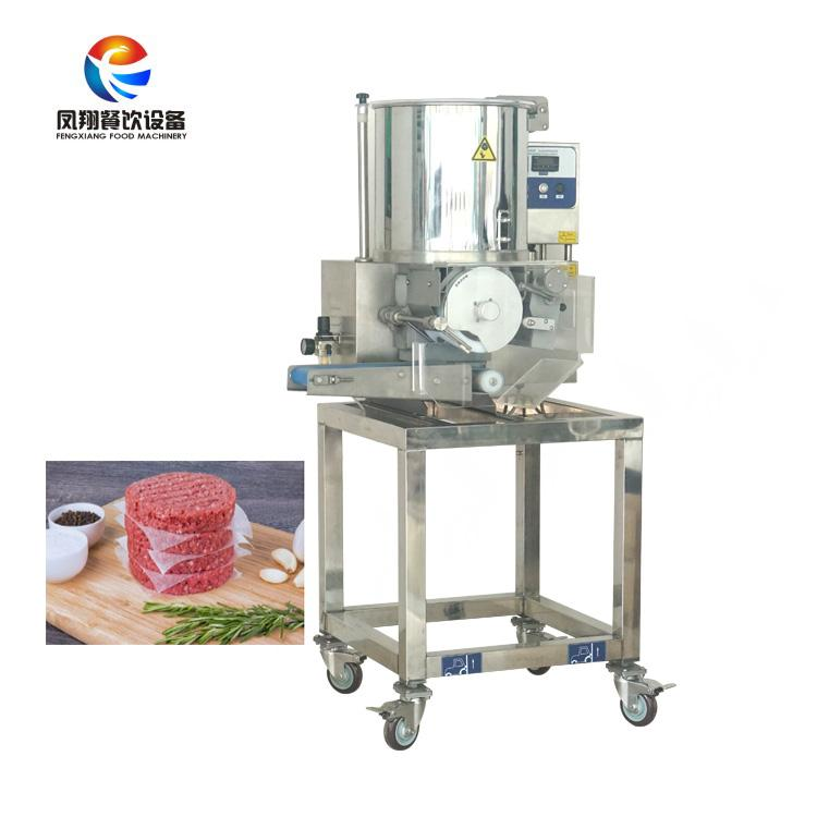 Burger Automatic Patty Forming Machine/Meat Pie Making Machine