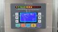 凤翔食品金属探测器探测仪 10