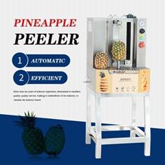 菠蘿削皮機 小型瓜果削皮機