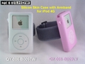 iPod 4th Silicone Skin Case With ArmBand 1