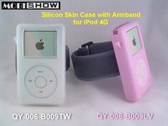 iPod 4th Armband case
