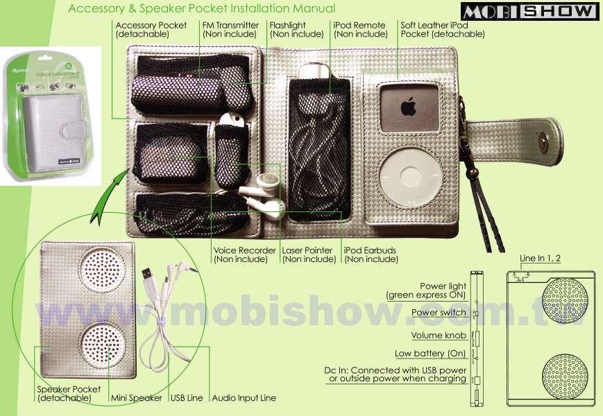 2合1:iPod旅行包+攜帶型迷你喇叭 1