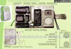 2合1:iPod旅行包+携带型迷你喇叭