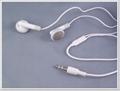 iPod/MP3耳機