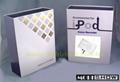 iPod Voice Recorder
