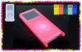 iPod nano果冻矽胶保护