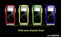 iPod nano Crystal Case (Hard Case) -Multicolor 1