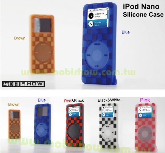 iPod nano silicone case (skin case) - multicolor 1