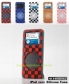 iPod nano silicone case (skin case) -