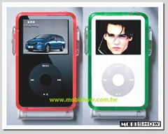 iPod 5代透明壓克力塑膠保護殼(盒)