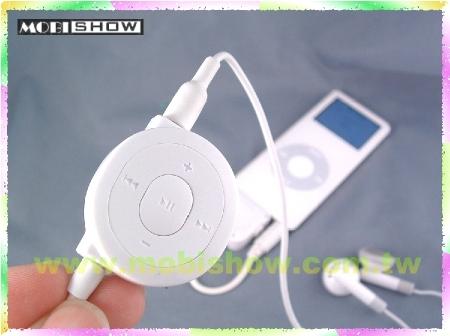 iPod nano線控 1