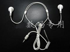 Lanyard Headphones for iPod nano, G5 Video