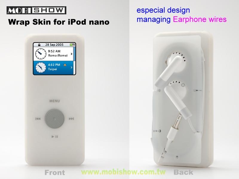 Silicone case (Wrap earphone skin) for iPod nano - multicolor 1