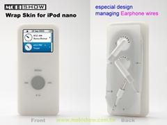 iPod nano耳機收納保護套