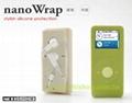 iPod nano耳机收纳保护