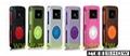 iPod Nano 2nd 雙層時尚矽膠保護套