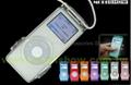 iPod Nano 水晶多彩保護殼 1