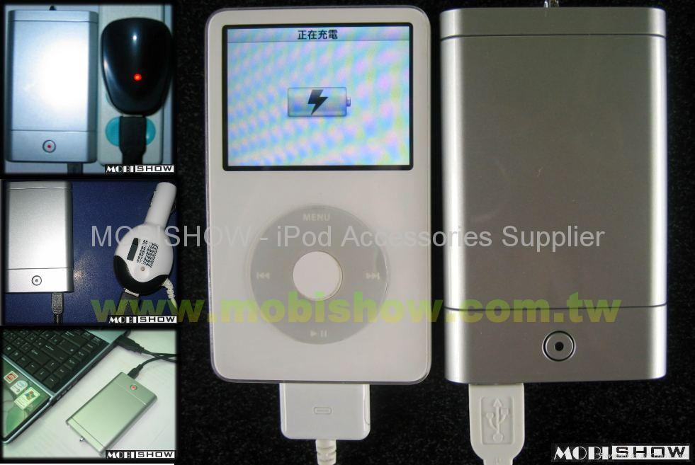 iPod,PSP,PDA 易携式充电锂电池(高) 3