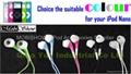 iPod, MP3, PDA,手机等专用多彩入耳式耳机 1