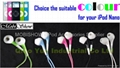 iPod, MP3, PDA,手機等專用多彩入耳式耳機