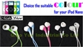 Colourful In-ear Earphone for iPod, MP3,