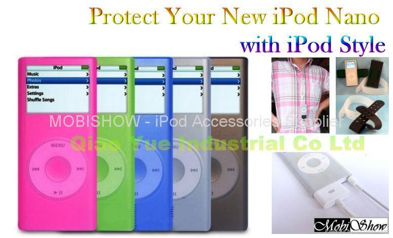 iPod nano 2代 果冻矽胶保护套 1