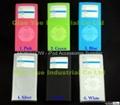 Silicone case for iPod Nano 2nd 2