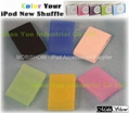 Silicone case for iPod Shuffle 2nd