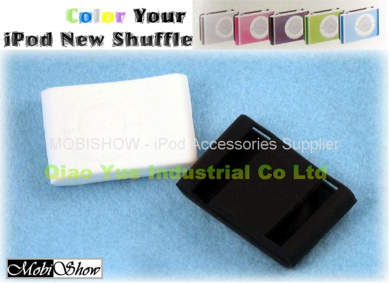 Silicone case for iPod Shuffle 2nd 2