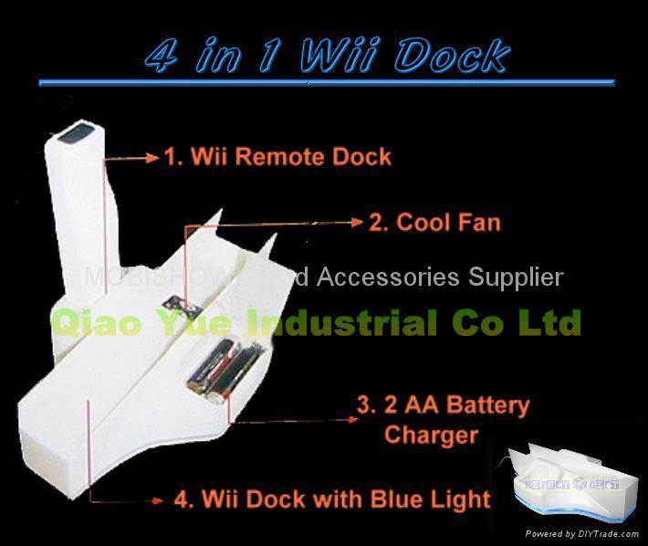 4合1 Wii 专用底座 ( 含风扇,充电器,收纳座) 1