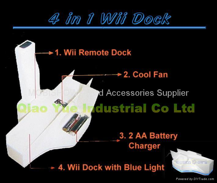 4 in 1 Stand for NINTENDO Wii ( Charger / Fan / Seat ) 1