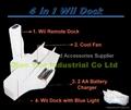 4合1 Wii 专用底座 ( 含风扇,充点器,收纳座) 5