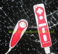 Dual 3D Silicon Case for Wii Remote and Nunchuk