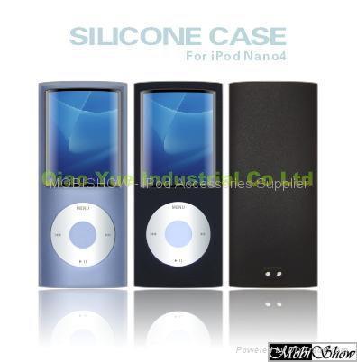 Silicone case for iPod Nano 4rd 1