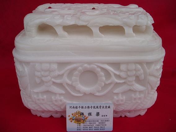 骨灰盒寶鼎盒 1