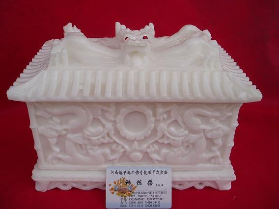 骨灰盒六龍盒 1