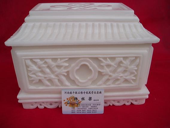 骨灰盒中國結盒 1